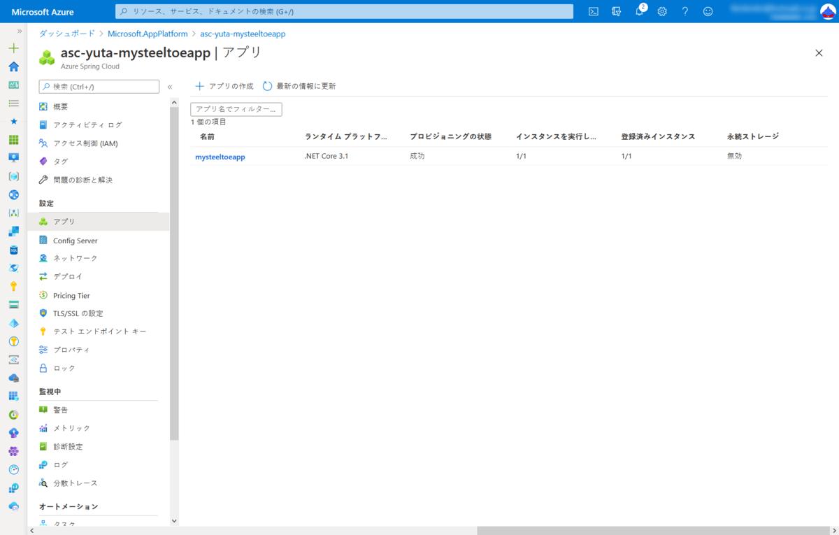 f:id:tech-tsubaki:20201213162946p:plain