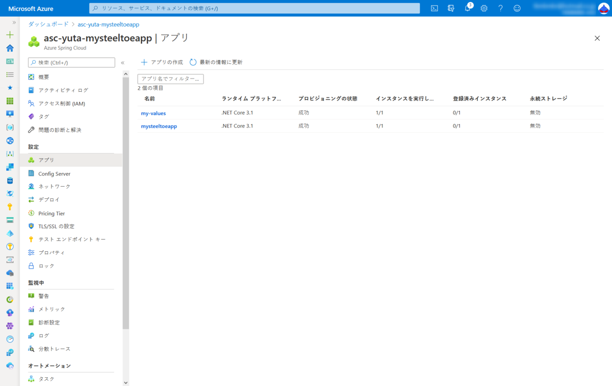 f:id:tech-tsubaki:20201213163637p:plain