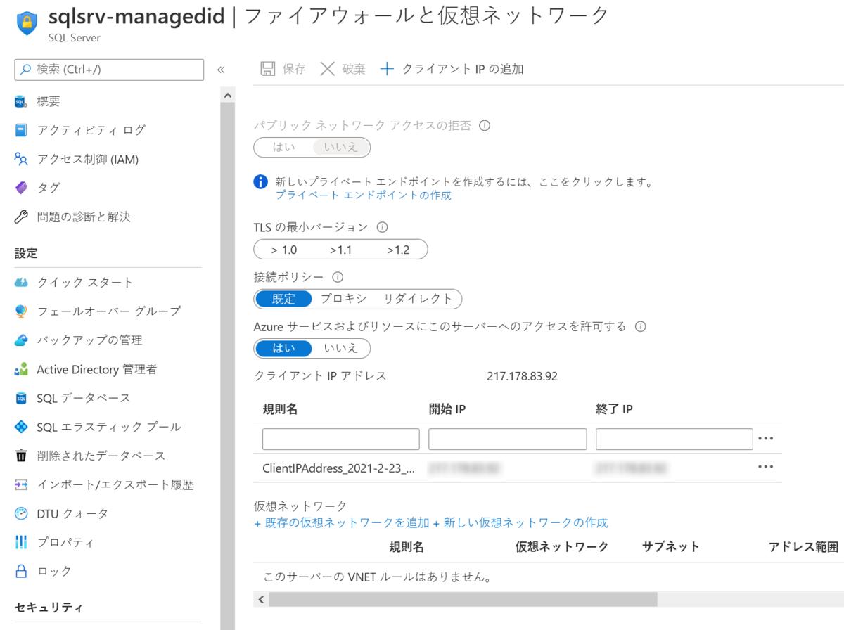f:id:tech-tsubaki:20210223173405p:plain