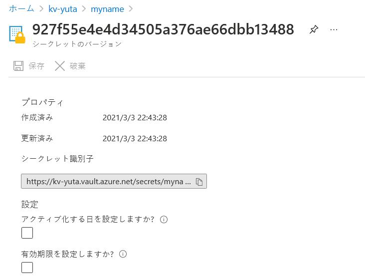 f:id:tech-tsubaki:20210304003626p:plain