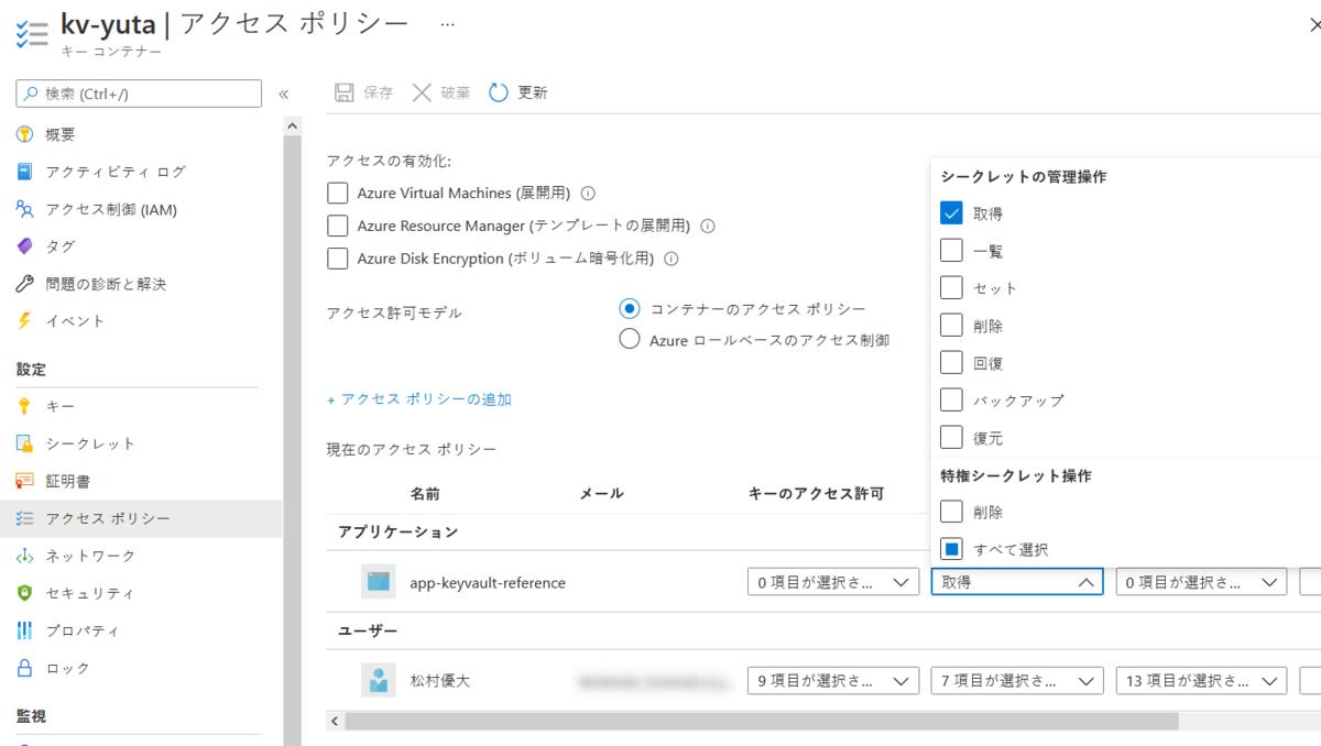 f:id:tech-tsubaki:20210304003705p:plain