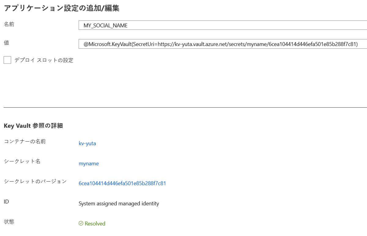 f:id:tech-tsubaki:20210304003728p:plain