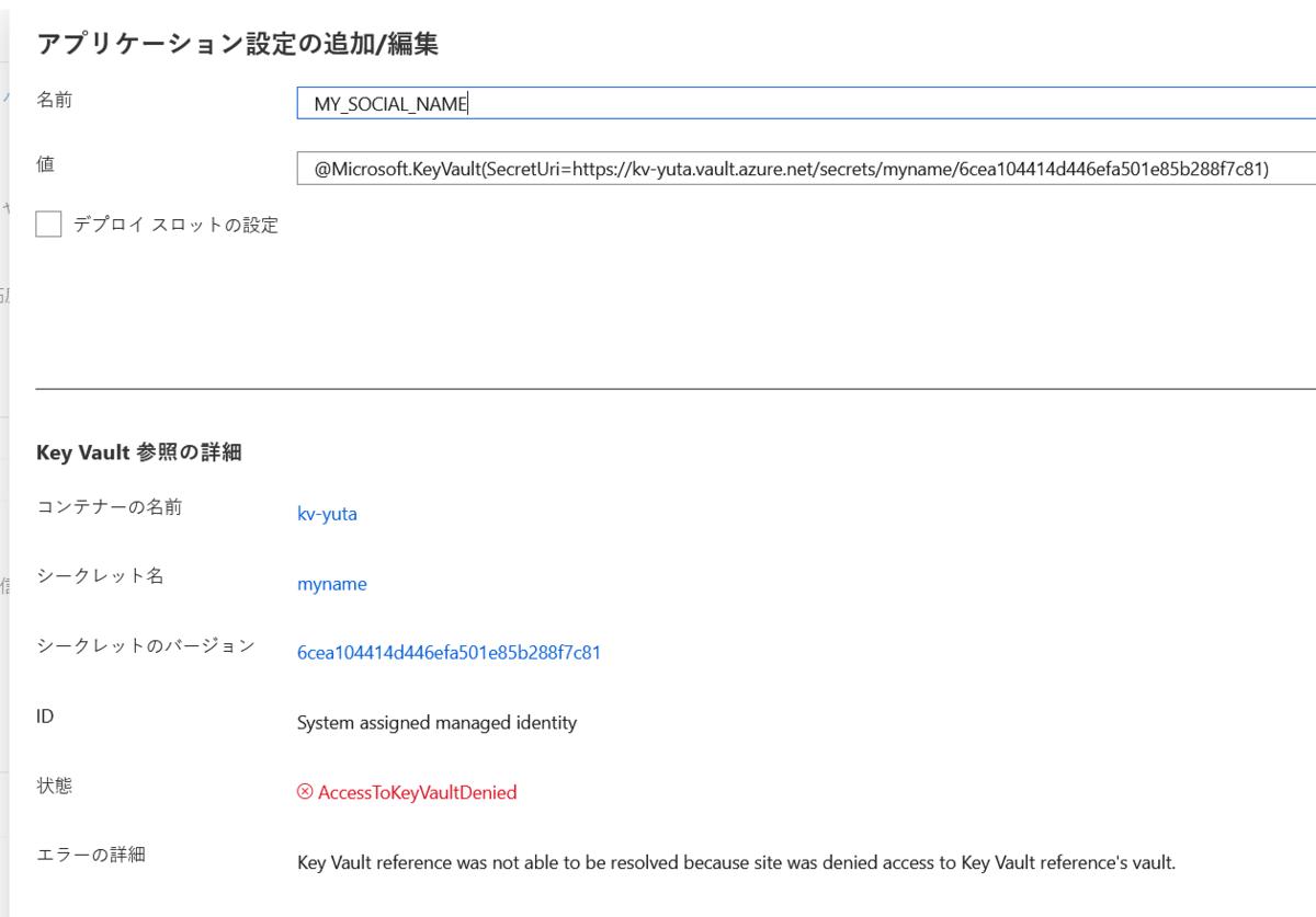 f:id:tech-tsubaki:20210304003748p:plain