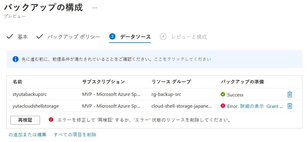 f:id:tech-tsubaki:20210310001319p:plain