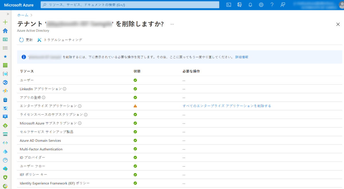 f:id:tech-tsubaki:20210731225114p:plain
