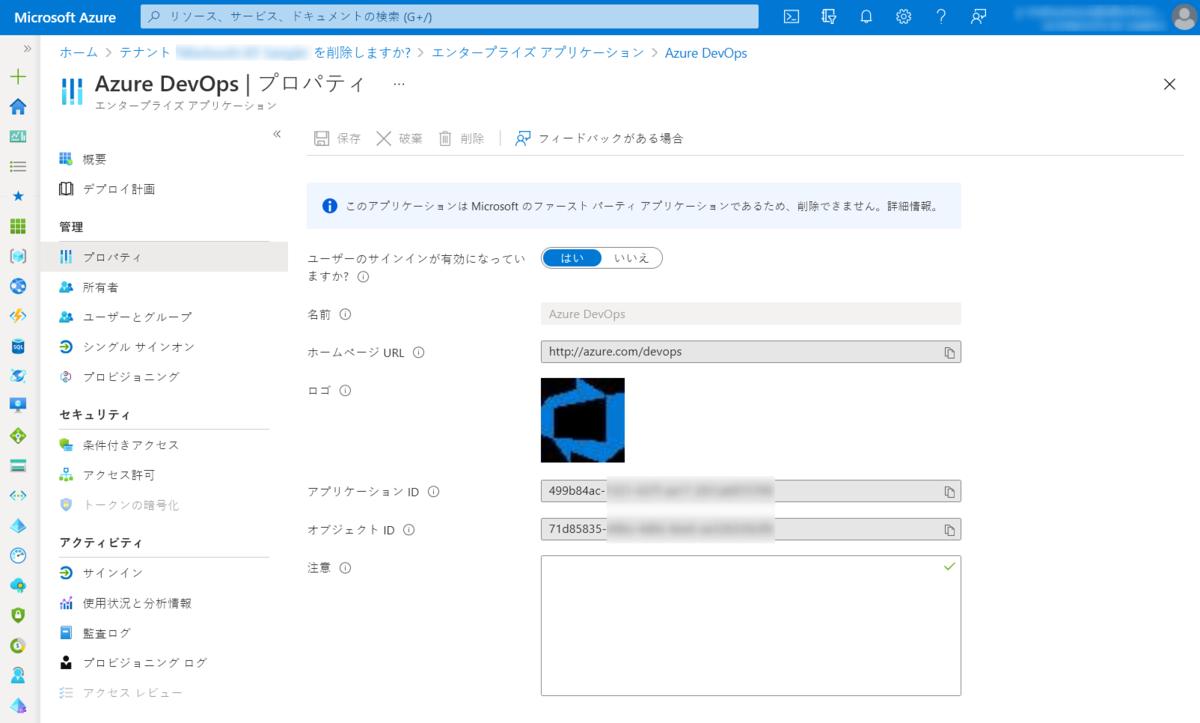 f:id:tech-tsubaki:20210731225213p:plain