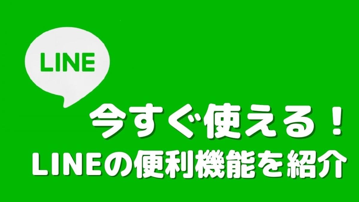 f:id:tech-tube:20210802100233j:plain
