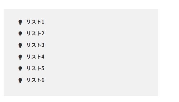 マテリアルアイコンを使ったリスト