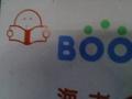 どこか冷めているブックオフの よむよむくん