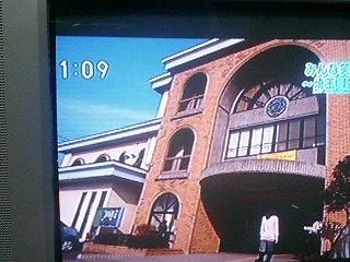 地デジ簡易チューナーを使うと、NHKの時刻の10の位が見切れる。