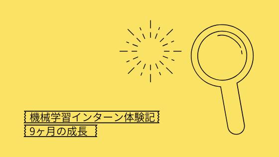 f:id:tech_onplanetz:20200402120148p:plain