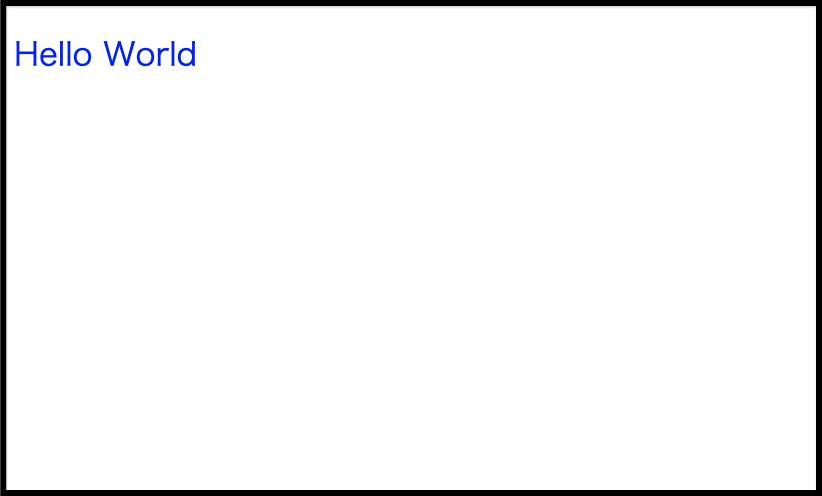 HTML表示結果②