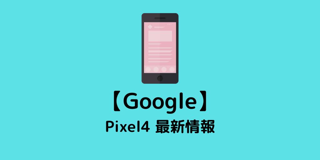 f:id:techblogchan:20191112082918p:plain