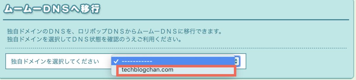 f:id:techblogchan:20191121185848p:plain