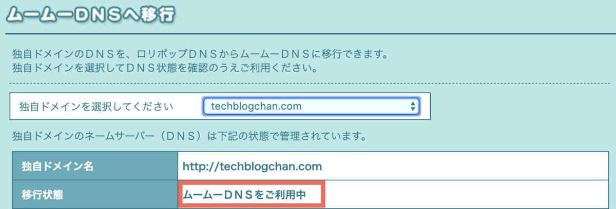 f:id:techblogchan:20191121190028p:plain