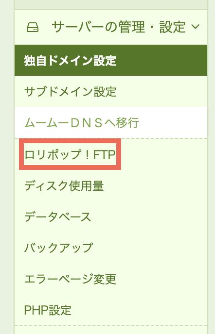 f:id:techblogchan:20191122103849p:plain
