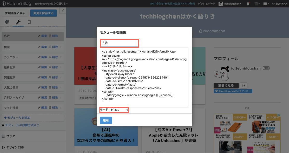 f:id:techblogchan:20191207200049p:plain