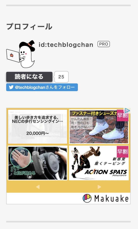 f:id:techblogchan:20191207202045p:plain