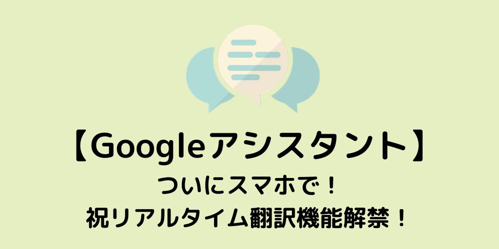 f:id:techblogchan:20191213204458p:plain