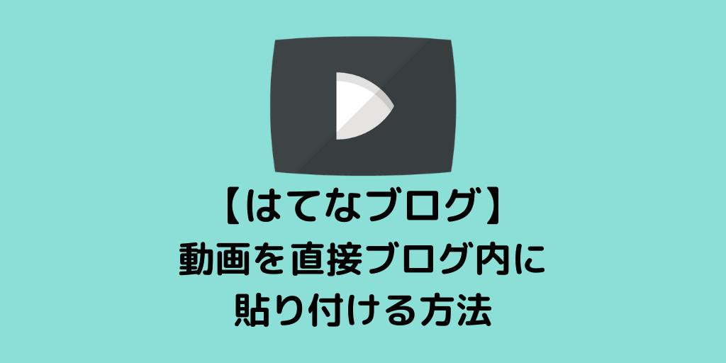 f:id:techblogchan:20191220091928p:plain