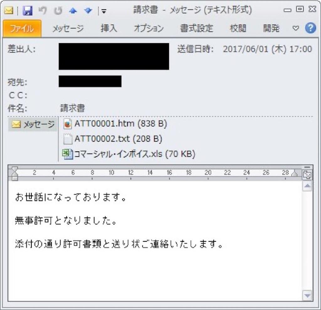 f:id:technocat1026:20201121000248j:image