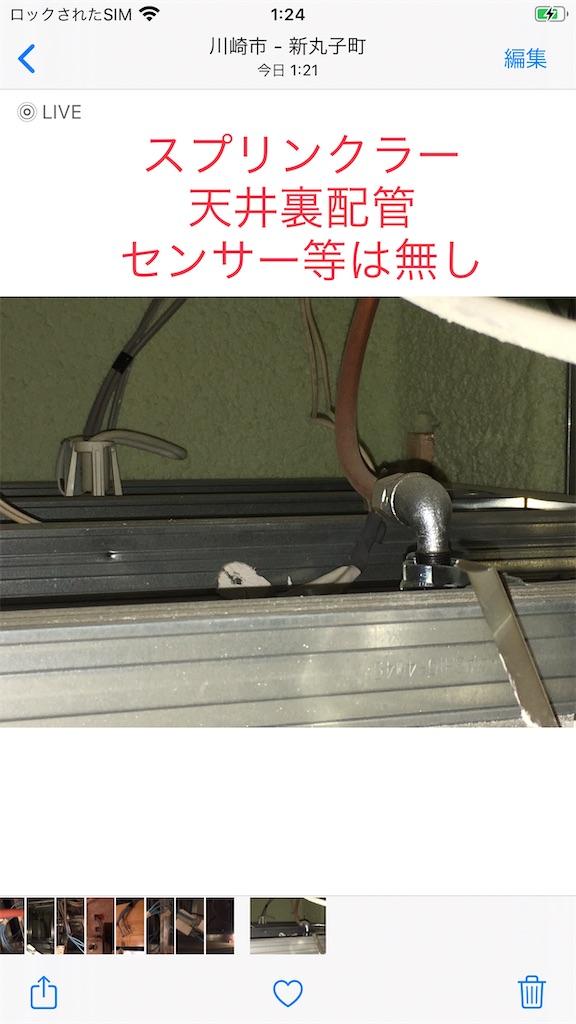 f:id:technocat1026:20201126050801j:image