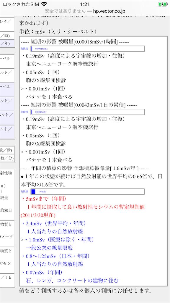 f:id:technocat1026:20201126052204p:image