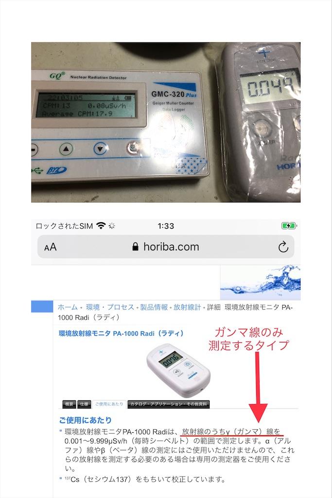 f:id:technocat1026:20201126052338j:image