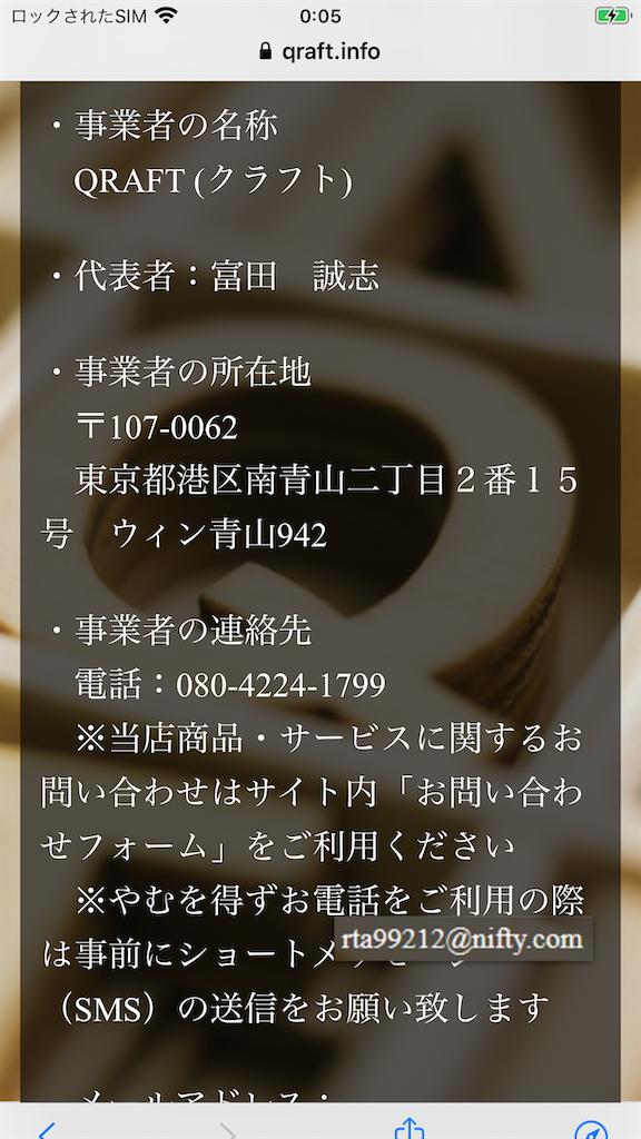 f:id:technocat1026:20201204014823p:image