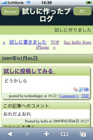 f:id:technohippy:20090211144631p:image