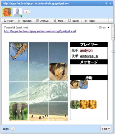 f:id:technohippy:20091104020235p:image