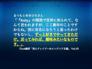 f:id:technohippy:20091204032031p:image