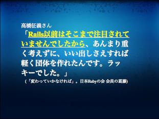 f:id:technohippy:20091205142540p:image