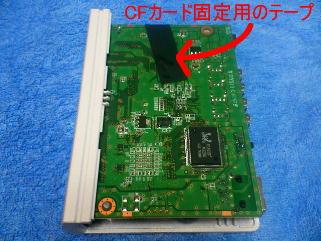 f:id:technology:20061126000315j:image