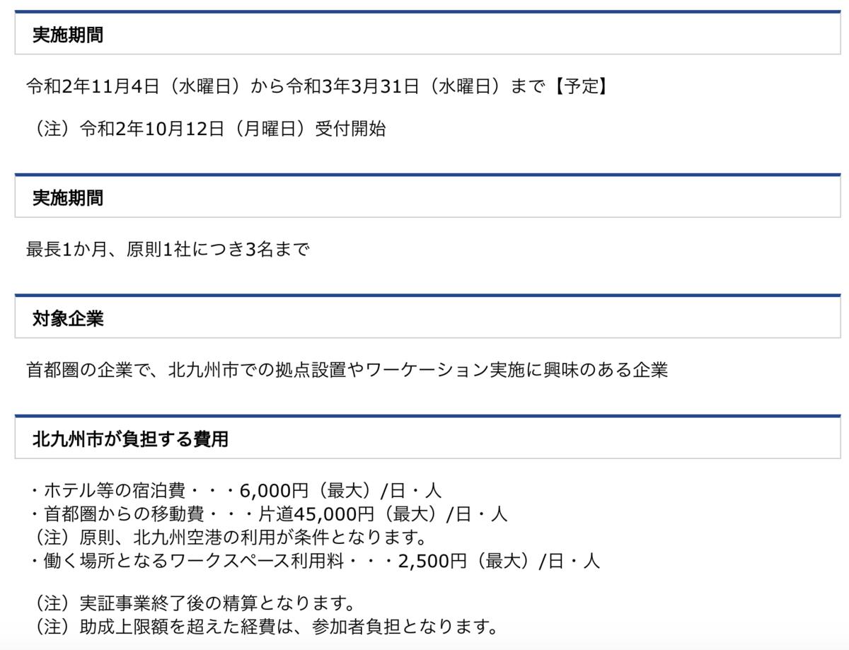 f:id:techresi:20201226000435p:plain
