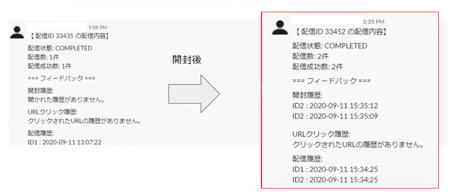 f:id:techscore:20201026165321p:plain