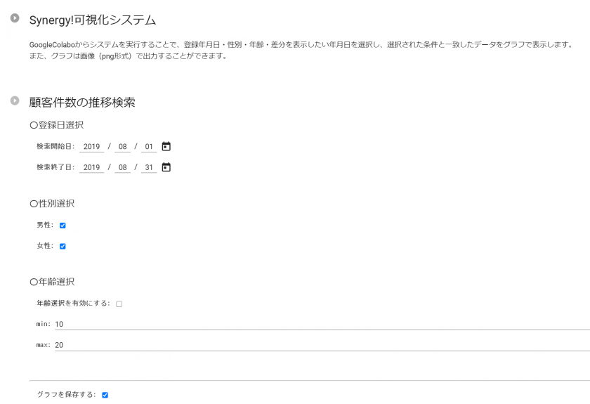 f:id:techscore:20201028143027p:plain