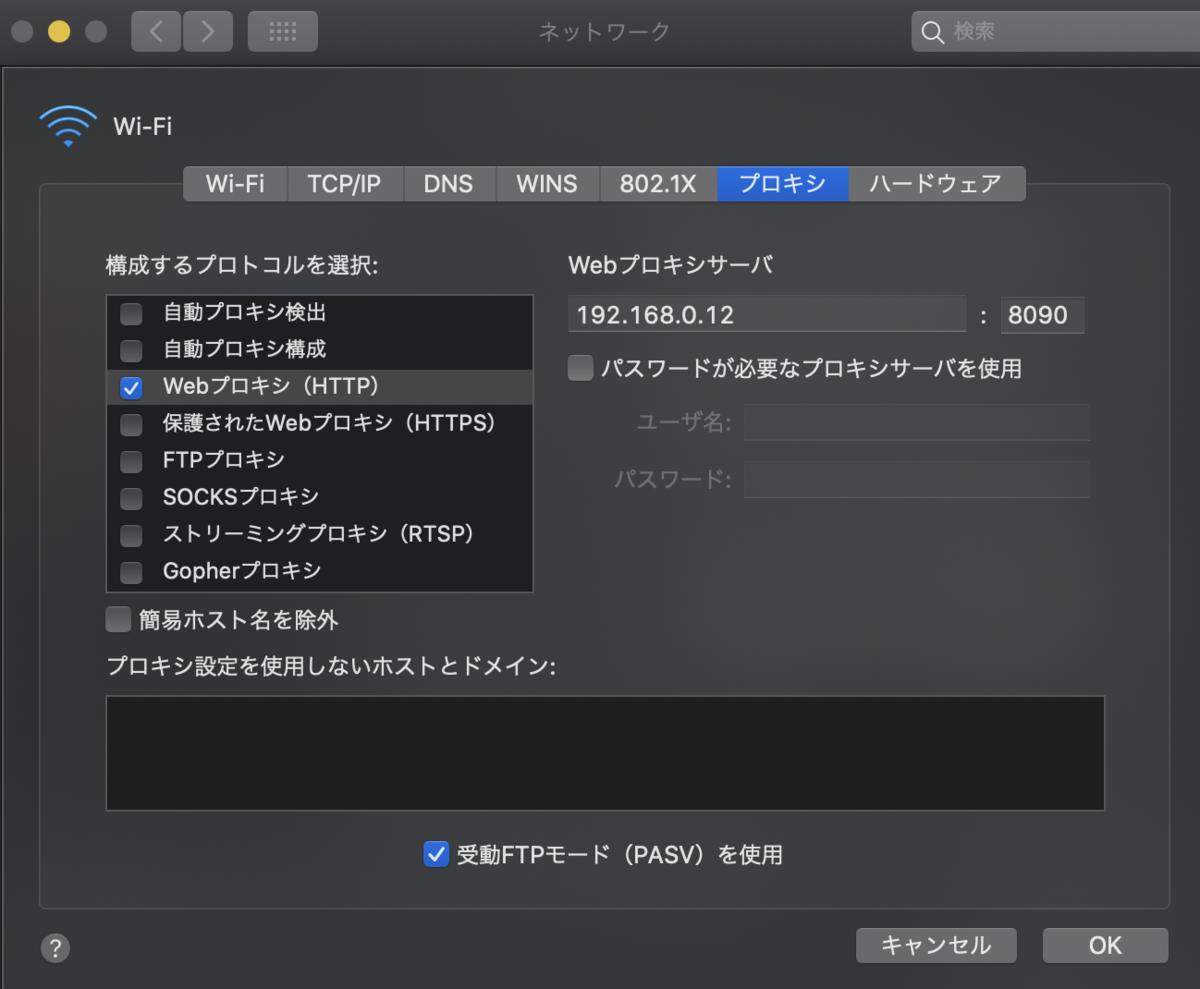 f:id:techtouch:20201222100137p:plain