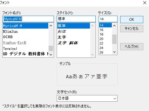 f:id:teco-ishihara:20201203233439p:plain