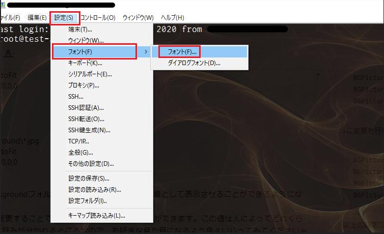f:id:teco-ishihara:20201211120334p:plain
