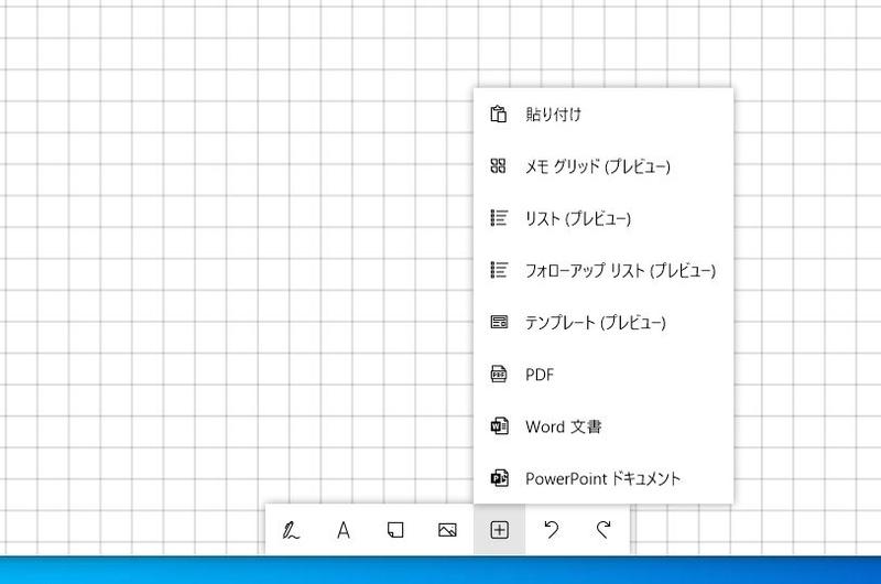 f:id:teco_8yama:20210520164023j:plain