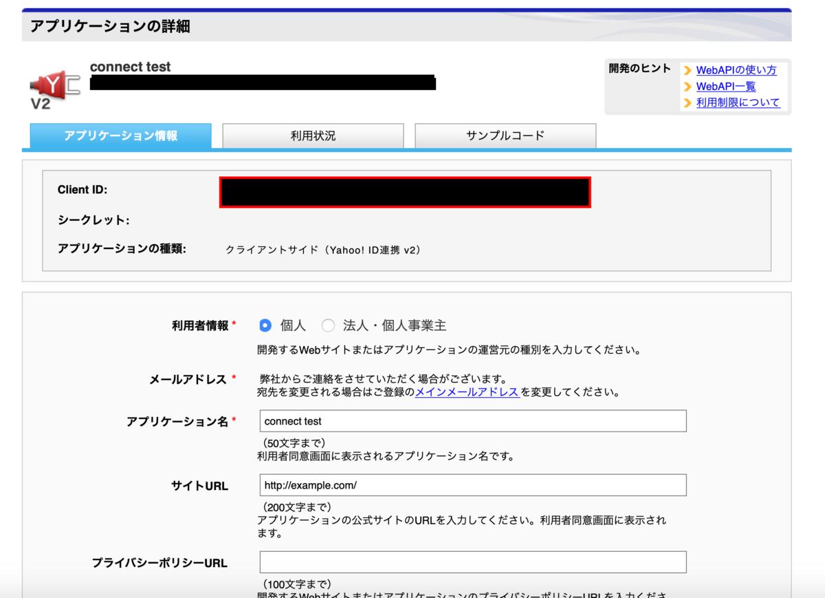 f:id:teco_furuya:20201012190741p:plain