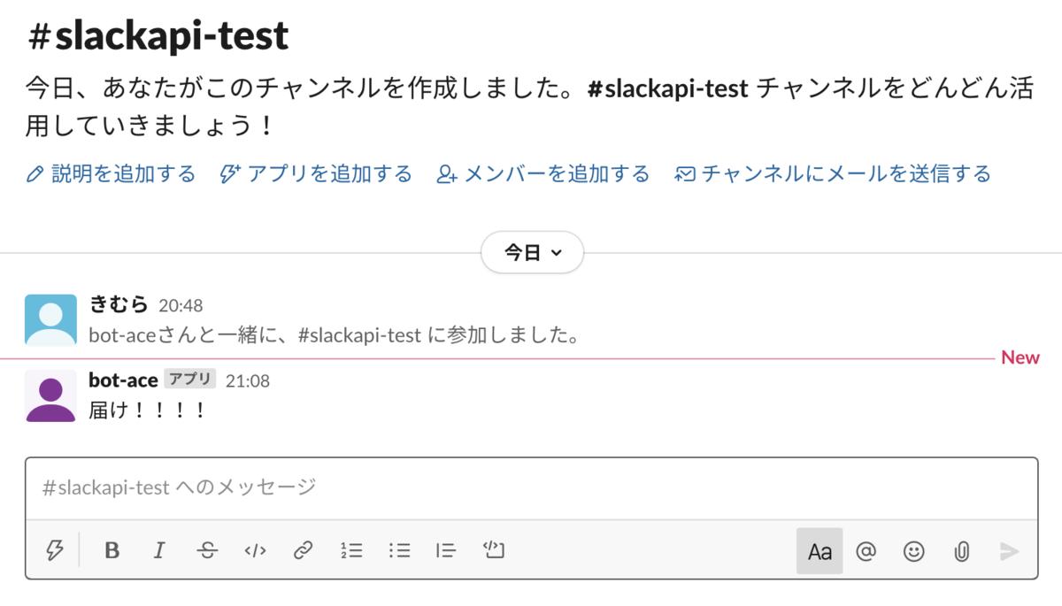 f:id:teco_kimura:20201222211732p:plain