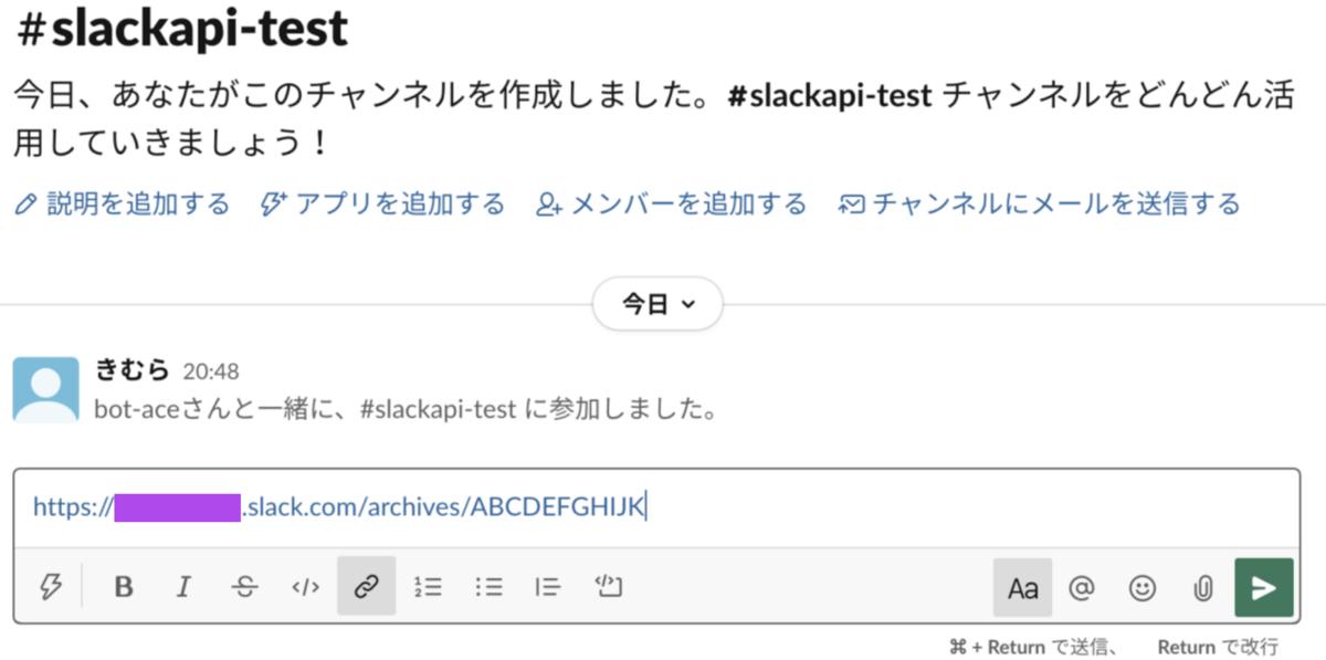 f:id:teco_kimura:20201224105056p:plain