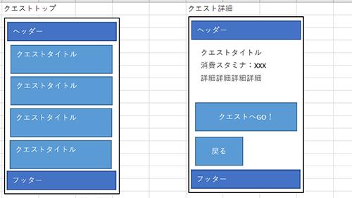 f:id:teco_knd:20201116174933p:plain