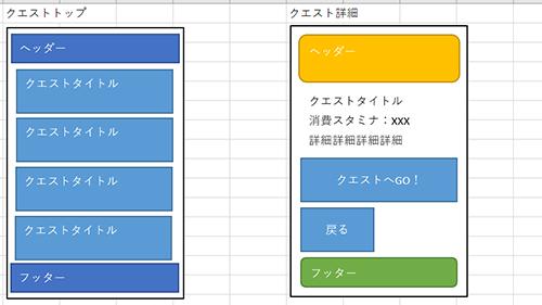f:id:teco_knd:20201116174940p:plain