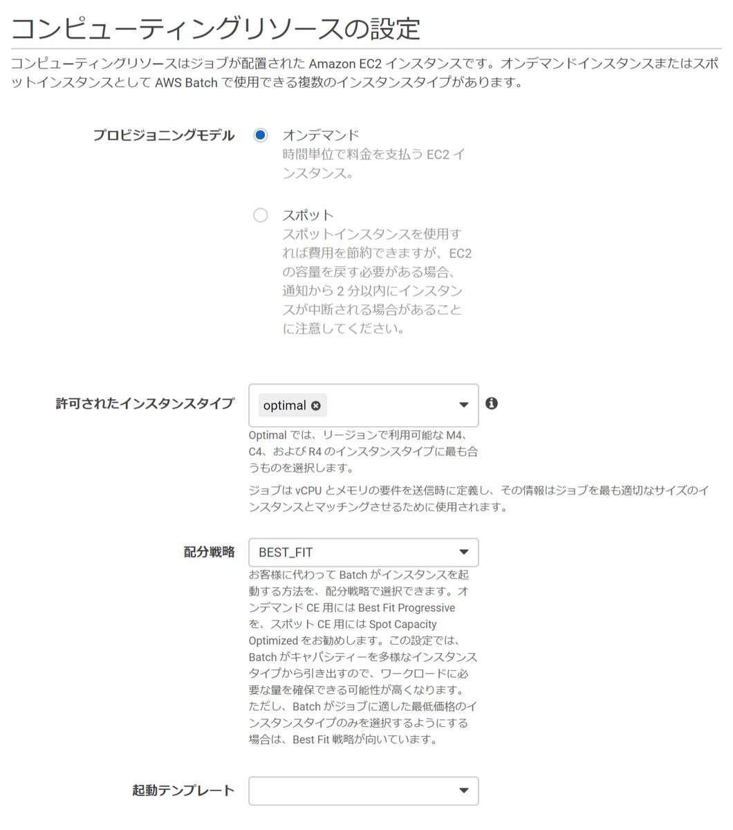 f:id:teco_mochi:20200303212049p:plain