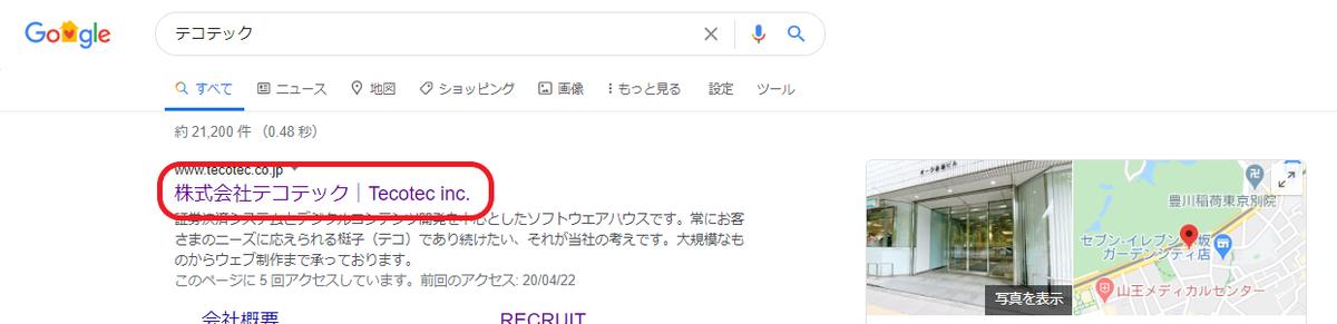f:id:teco_nakaguchi:20200423224218p:plain