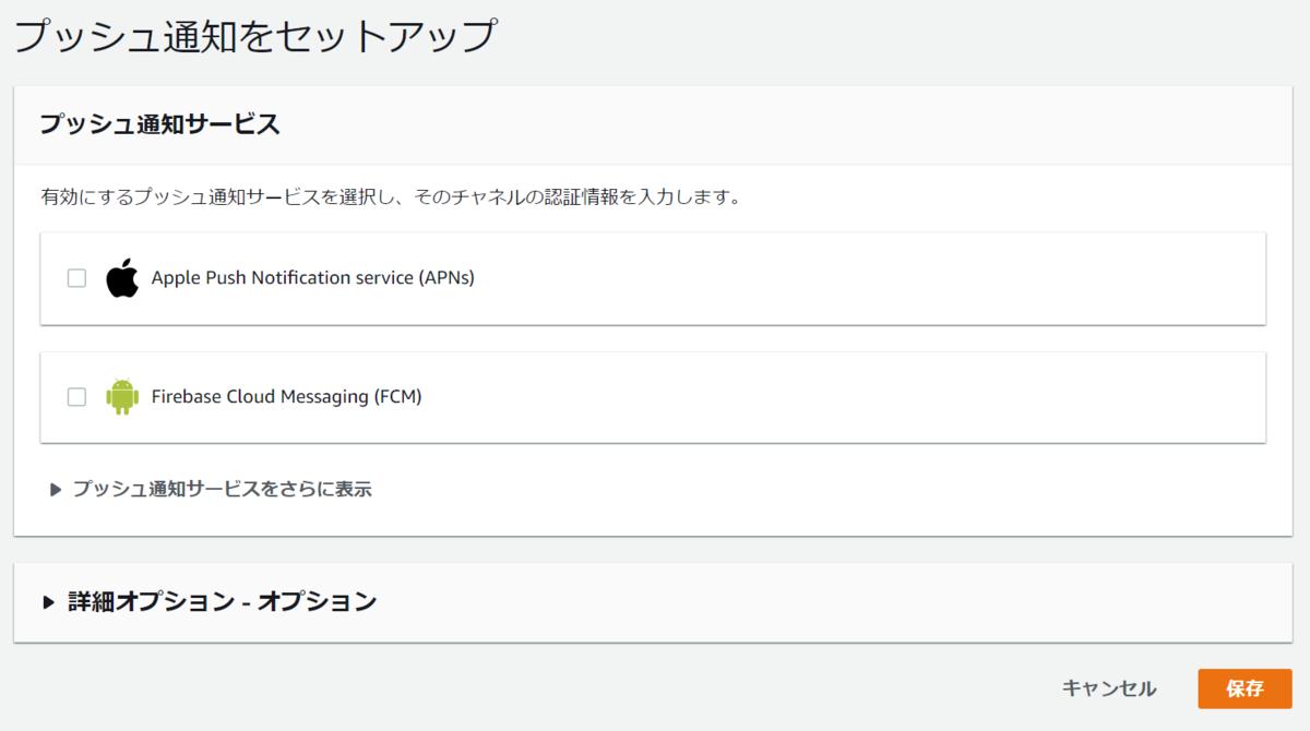 f:id:teco_nishinaga:20210121200829p:plain