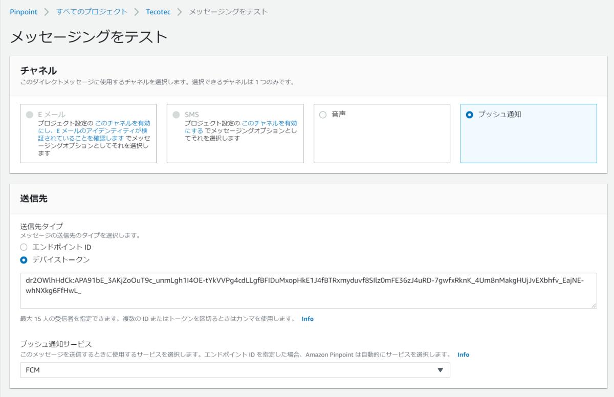 f:id:teco_nishinaga:20210121204133p:plain